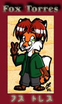 animefoxsm.jpg by Erika Leigh Rosengarten (Chilly Mouse Mousie)