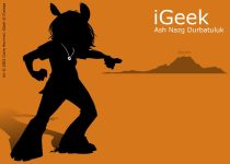 igeek.jpg by Claire Hummel (Shoom'lah)